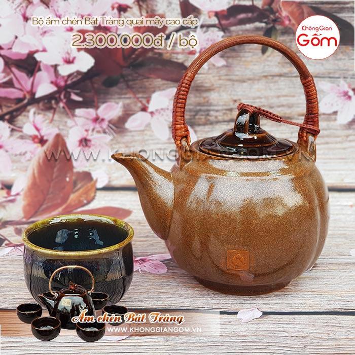 Ấm chén uống trà Bát Tràng cao cấp men nâu quai mây│Không Gian Gốm