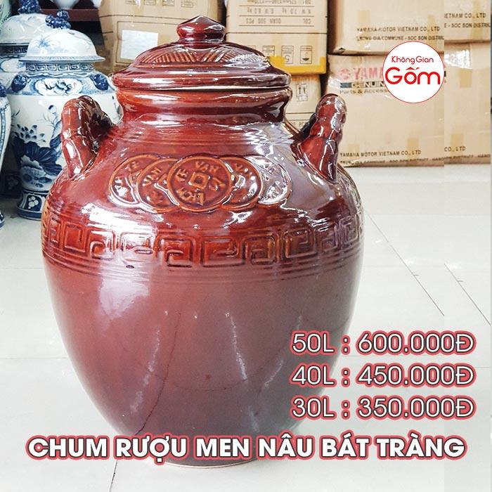 Bình ngâm rượu men nâu gốm sứ Bát Tràng >> XEM BẢNG GIÁ