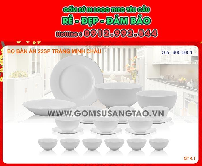 In logo quảng cáo tại Hóc Môn - gốm sứ in logo thương hiệu theo yêu cầu
